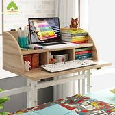 大學生宿舍神器床上用小桌子懶人學習桌寢室上鋪書桌筆記本電腦桌HRYC {優惠兩天}