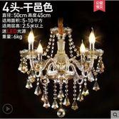 吊燈水晶客廳歐式大氣臥室餐廳燈簡約現代蠟燭水晶燈奢華大廳燈具 法布蕾輕時尚igo