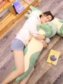 恐龍毛絨玩具睡覺抱枕長條枕頭娃娃公仔女孩可愛超軟懶人床上玩偶