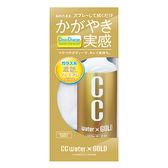 日本PROSTAFF CC黃金級鍍膜劑 300ML 附清潔布 可使用於車身.大燈.玻璃.鋁圈.儀表內裝..等