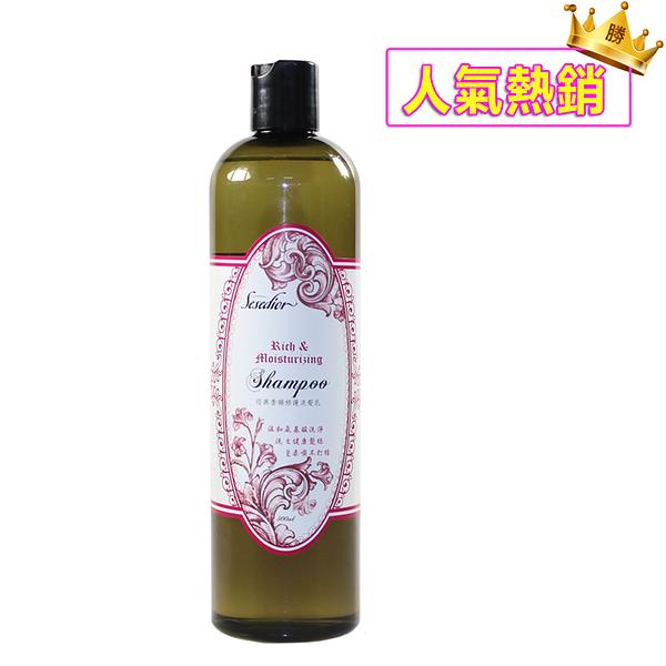 【Sesedior】經典KOKO洗髮精1瓶(不含矽磷)