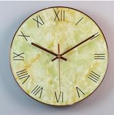 簡約現代客廳北歐大理石紋掛鐘創意家用臥室靜音石英時鐘鐘表 全館免運