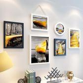 北歐風格客廳現代簡約裝飾畫沙發背景墻壁畫餐廳臥室床頭掛畫組合 潔思米 IGO