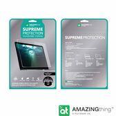 AmazingThing Apple Macbook Pro 15吋 (2015) 防指紋螢幕保護貼