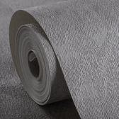 復古仿水泥灰色工業風服裝店現代簡約理髮店PVC壁紙純色素色墻紙 智聯igo