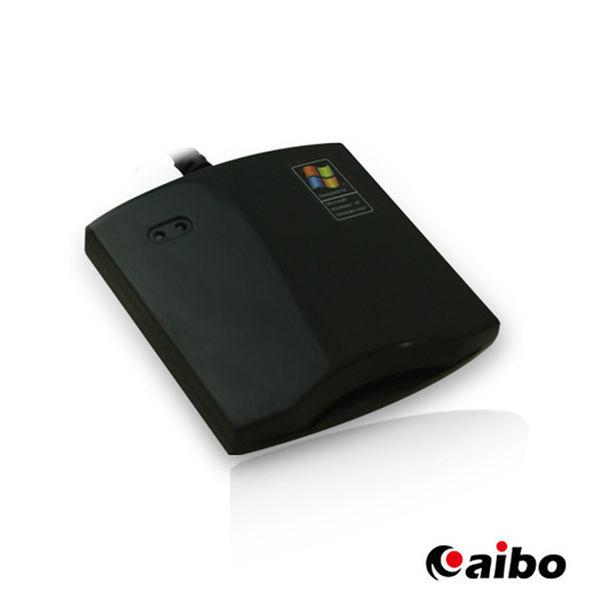 【台中平價鋪】aibo IT-680U ATM網路轉帳/報稅專用 晶片讀卡機-鏡面黑