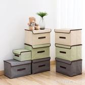 無紡布摺疊收納箱有蓋衣服儲物箱家用布藝兒童玩具收納盒整理箱NMS 漾美眉韓衣