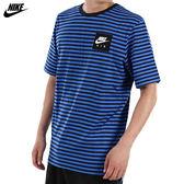 Nike Air 男 藍 條紋 短袖上衣 運動上衣 短袖 短T 乾爽 舒適 上衣 棉T 休閒 928642451