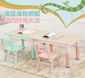 兒童桌椅套裝幼兒園桌椅可升降學習桌家用塑料桌寶寶吃飯寫字桌【快速出貨】