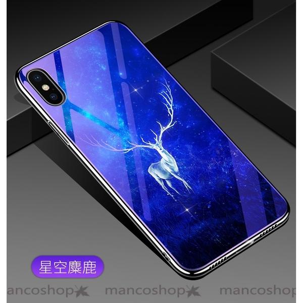 電鍍玻璃殼 iPhone SE2 XS Max XR i7 i8 i6 i6s plus 玻璃背板手機殼 藍光殼 保護殼保護套 全包邊防摔殼