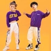 元旦兒童演出服女童爵士舞服裝女孩潮流露臍街舞套裝男童嘻哈潮秋促銷好物
