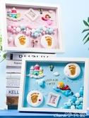 手足印泥相框寶寶手足印泥胎毛紀念品diy新生的嬰兒手印腳印永久滿月百天禮物lx 1件免運