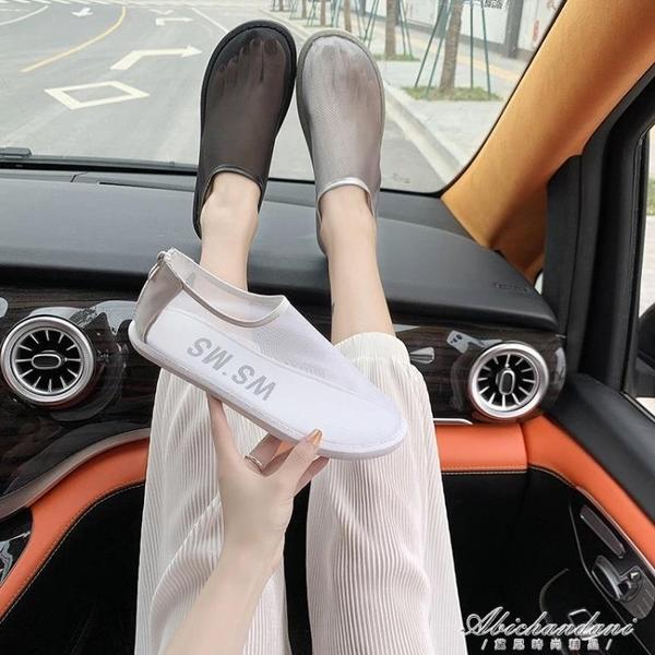 歐根紗2020夏季新款后拉鏈低幫鞋女單鞋懶人樂福鞋一腳蹬女鞋 黛尼時尚精品