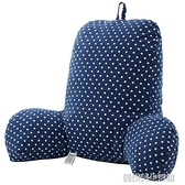 靠坐墊 護腰大號腰靠座椅靠墊抱枕辦公室腰枕椅子靠背墊孕婦床頭靠枕腰墊 YDL