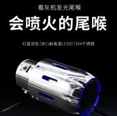 17-2019款大眾邁騰B8L改裝四出專用尾喉邁騰排氣管裝飾框汽車配件 繽紛創意家居