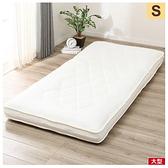 ◆日式床墊 睡墊 折疊床墊 極厚可洗 單人 NITORI宜得利家居