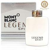 Montblanc萬寶龍 傳奇白朗峰男仕淡香水4.5ml 小香《Belle倍莉小舖》
