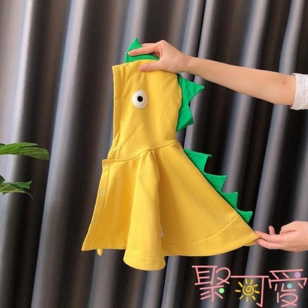 韓版純棉防風披肩兒童斗篷春秋嬰兒披風卡通男女寶寶外出服【聚可愛】