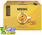[COSCO代購] 促銷至7月20日 W222377 Nescafe雀巢咖啡三合一減糖純拿鐵 21公克 X 80入
