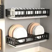 廚房置物架家用品不銹鋼碗架壁掛牆上碗碟碗筷收納架多功能瀝水架【快速出貨】