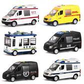 大號音樂警車救護車快遞車速遞車慣性工程車兒童玩具男孩汽車模型-十週年店慶 優惠兩天