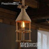 吊燈 美式鄉村鐵藝麻繩燈loft創意個性復古餐廳酒吧咖啡廳吧臺吊燈燈具  酷動3Cigo