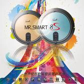 吸塵器【UHO】Mr.Smart8s 掃地機器人 免運費/預購中、8月底到貨
