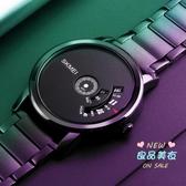 機械手錶 時刻美無指針新概念手錶男機械錶高初中學生個性潮流炫酷2019新品 8色