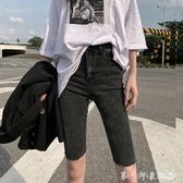 2020年夏季新款騎行五分中褲女緊身牛仔褲潮ins顯瘦外穿高腰短褲 第一印象