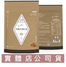 【添糖TIEN TANG】黑糖桂圓紅棗(7入) 005