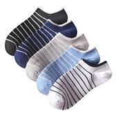 男士短襪 條紋純棉短襪子男士低腰短筒襪夏季薄矮腰低幫淺口襪潮流全棉船襪 小衣裡