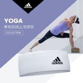 Adidas - 專業訓練止滑頭帶(白)
