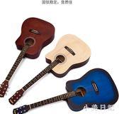 38寸民謠吉他初學者41寸男女學生練習木吉它學生入門新手演奏樂器 aj5340『小美日記』