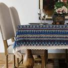 時尚優雅空間餐桌布 茶几布 隔熱墊 鍋墊 杯墊 餐桌巾62 (90*140cm)