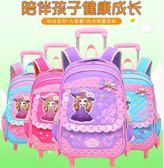 韓版兒童雙肩包女學生可拆卸拉桿書包