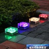 太陽能燈 燈戶外庭院燈防水LED別墅花園草坪燈七彩地埋燈樓梯裝飾燈 DF城市科技