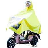 雨衣電瓶車成人騎行防水雨披電動自行車女加大單人小型電動車雨衣 母親節禮物