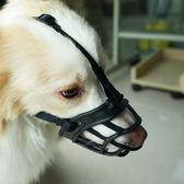 狗狗嘴套防咬防叫亂吃口罩寵物止吠器金毛泰迪小型大型犬狗罩狗套  沸點奇跡