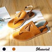 涼鞋 質感夾腳流蘇涼鞋 MA女鞋 T1016