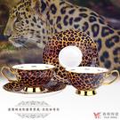 【堯峰陶瓷】豹紋金箔咖啡杯碟 陶瓷咖啡杯...