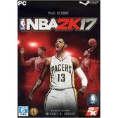 NBA 2K17 PC 一般 亞中版