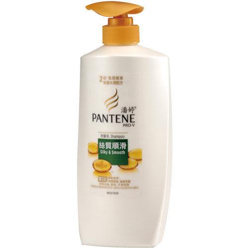 潘婷絲質順滑洗髮乳700ml【康是美】
