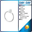 day&day日日家居生活精品 3100C 浴巾環