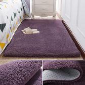 臥室床邊地毯網紅ins客廳茶幾少女心滿鋪可愛房間床前地墊  ATF  魔法鞋櫃