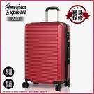 《熊熊先生》美國探險家 American Explorer 行李箱 平價首選 20吋 霧面 旅行箱 登機箱 輕量 A63 飛機輪