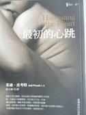 【書寶二手書T1/翻譯小說_MDP】最初的心跳_茱迪‧皮考特