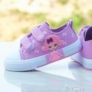 女童帆布鞋公主機板鞋寶寶布鞋小童鞋幼兒園春秋兒童帆布鞋 【618特惠】