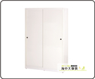 {{ 海中天休閒傢俱廣場 }} B-34 環保塑鋼 衣櫃系列 834-02 4尺拉門衣櫥(四色可選)