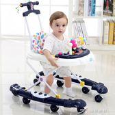 嬰兒學步車多功能防側翻6/7-18個月男寶寶女孩兒童手推可坐學行車 igo 樂芙美鞋