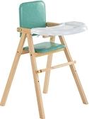 兒童餐椅 寶寶餐椅兒童餐椅 實木家用 吃飯多功能便攜式兒童飯桌bb椅子【快速出貨八折下殺】